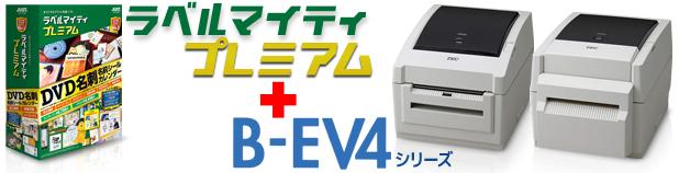 B-EV4D�����